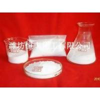 Buy cheap Pharmaceutical grade zinc chloride from wholesalers