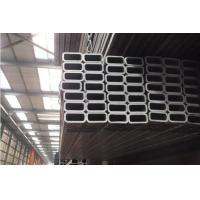 Buy cheap Galvanized Square Tube from wholesalers