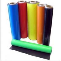 Buy cheap Rolls of flexible magnet sheet from wholesalers