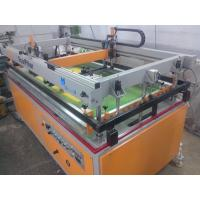 Wholesale Cam Shell Semiautomatic Printing Machine from china suppliers