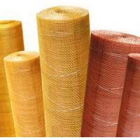 Wholesale Copper Wire Mesh from china suppliers