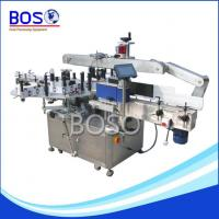 Buy cheap bottle labeling machine for sale Flat Bottle Labeling Machine from wholesalers