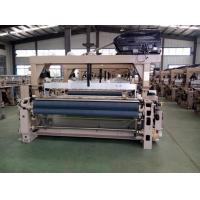 Buy cheap Dobby Shedding Water Jet Loom from wholesalers