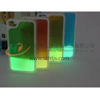 Buy cheap Beautiful Holster Noctilucent Function Phone Cover Case for iPhone4/4s/5 product
