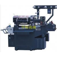 Buy cheap XQ-L250C Flat bed Label Printing Machine from wholesalers