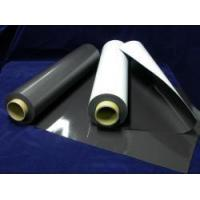 Buy cheap Isotropic Rubberized Magnetic Piece Rolls from wholesalers
