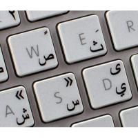 Wholesale Apple Arabic transparent keyboard sticker from china suppliers