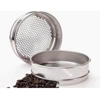 Wholesale Professional sieve for grading coffee beans from china suppliers