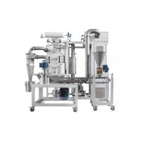Buy cheap ACM (Air Classifier Mill ) Series Grinding and Classifying System from wholesalers