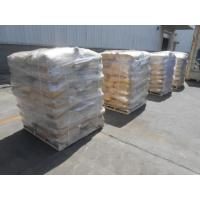 Buy cheap Polyvinyl Alcohol from wholesalers