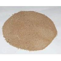 Buy cheap High Range Water Reducing and Accelerating Admixture(MNC-A) from wholesalers