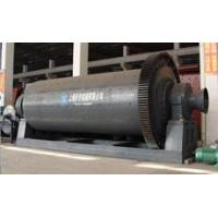 Buy cheap Grinding Machine Cement Mill from wholesalers