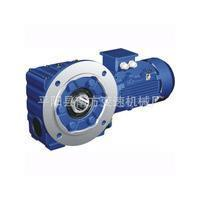 Buy cheap S gear worm gear reducer S series worm gear reducer from wholesalers