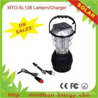 Buy cheap Hand Crank Solar Lantern outdoor Camping Work Light from wholesalers