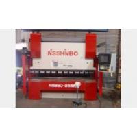 Buy cheap Sheet Metal and Fabricating NISSHINBONSB 80-2550 from wholesalers