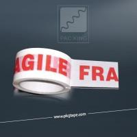 Buy cheap Low noise fragil BOPP packaging tape from wholesalers