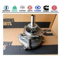 China Natural gas Water Pump + 3800737/4955705/2882144 on sale