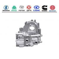 China Natural gas motor oil cooler housing + 5267094 on sale