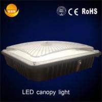 Wholesale SNC high-quality LED petrol station canopy light,replaces old traditional canopy light, 110lm/W from china suppliers