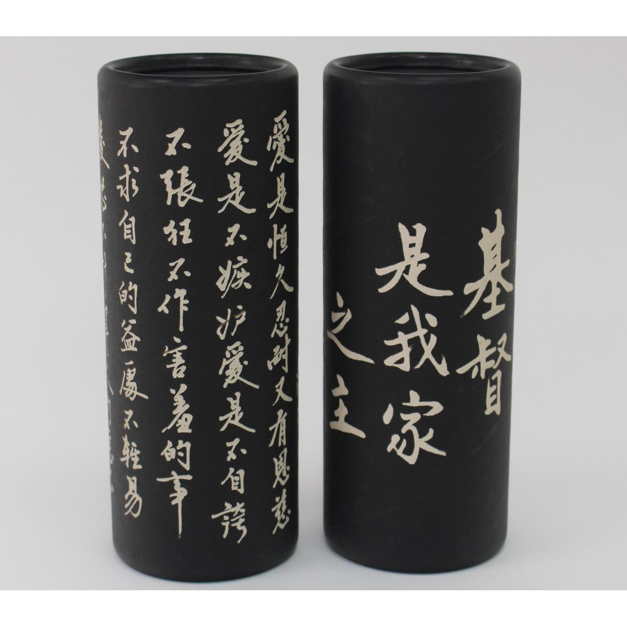 Buy cheap Finished Products Chinese Calligraphy Engraved Saving Money Bank from wholesalers