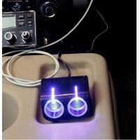 Buy cheap Koolatron 12V Cigarette Lighter Socket with USB Connection from wholesalers