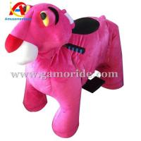 Buy cheap AT0619 Pink Panther animal ride on toy car Ride On Animal Toy from wholesalers