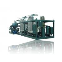 Buy cheap Series LYE Dirty Black Mineral Engine Oil Recycling System from wholesalers