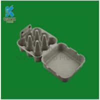Buy cheap Customized Biodegradable and Disposable Paper Pulp Egg Cartons from wholesalers