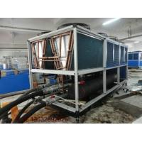 Buy cheap air cooled screw chiller 250Ton air condensing water screw chiller unit from wholesalers