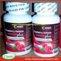 Buy cheap Raspberry Ketone capsules private label from wholesalers