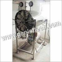 Buy cheap Cylindrical Horizontal Autoclave from wholesalers