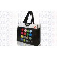 Buy cheap Promotional bags AD-71 from wholesalers