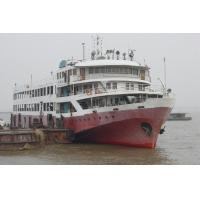 Buy cheap car ferry from wholesalers