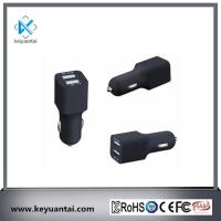 China 5V 3.4A Dual USB Car Charger For USB Devices on sale
