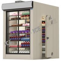 Wholesale Glass Door Display Chiller from china suppliers