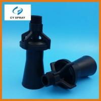 Wholesale K2 eductor mixing nozzles from china suppliers