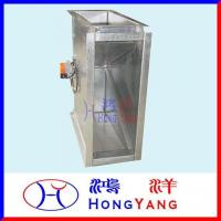 Buy cheap Three-way Air Volume Control Damper from wholesalers