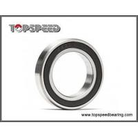 Buy cheap Product model:20x47x14mm,6204-2RS Deep Groove Ball Bearing from wholesalers