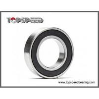 Buy cheap Product model:20x42x12mm,6004-2RS Deep Groove Ball Bearing from wholesalers