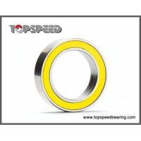 Buy cheap Product model:12x18x4mm,6701-2RS Deep Groove Ball Bearing from wholesalers
