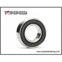 Buy cheap Product model:10x19x5mm,6800-2RS Deep Groove Ball Bearing from wholesalers