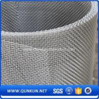 Buy cheap Twill Dutch Stainless Steel Weave Micron Wire Cloth from wholesalers