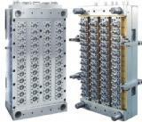 Wholesale DDW-48CAV-PETPreform Mould 48Cavity Valve Gate Self-locking PET Preforms Mould from china suppliers