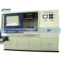 Buy cheap Fully enclosed fluorescent magnetic particle inspection machine from wholesalers