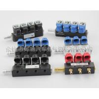 Buy cheap LPG/CNG injector rail from wholesalers