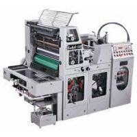 Wholesale Printing Machine OFFSET MACHINE from china suppliers