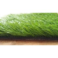 Buy cheap Artificial turf for sports astro turf companies,astro turf surfaces supplier from wholesalers