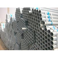 Buy cheap 8 inch schedule 40 galvanized steel pipe from wholesalers