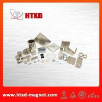 Buy cheap Permanent neodymium magnet/Sintered ndfeb magnet from wholesalers