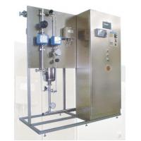 Buy cheap Products Distilled water storage distribution system from wholesalers